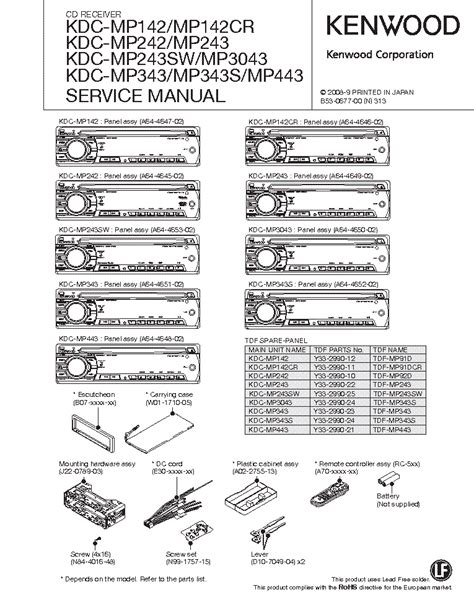 kenwood kdc mp142 242 243 3043 343 443 sm service manual