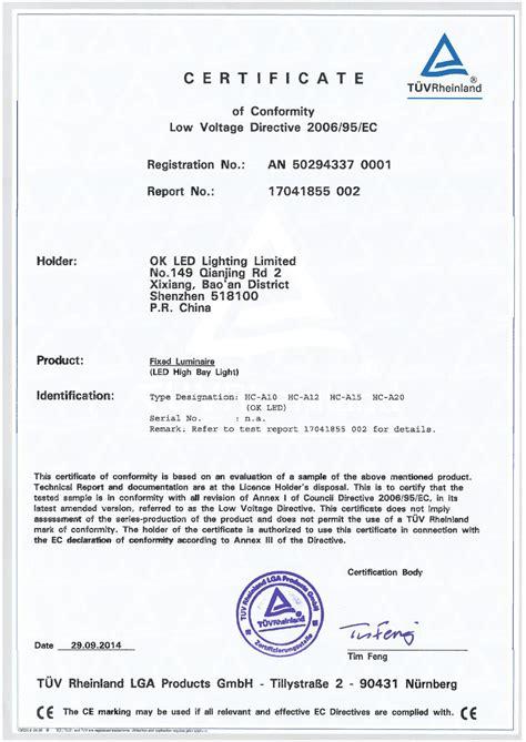 ce certificate template ce certificate of conformity sle gallery certificate
