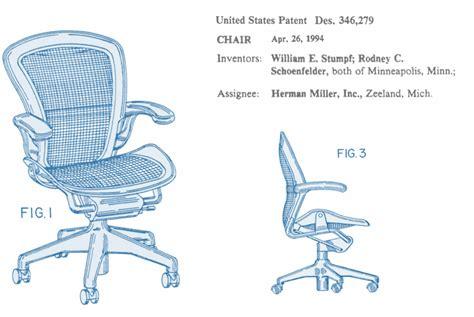 design idea patent design patent database home design ideas