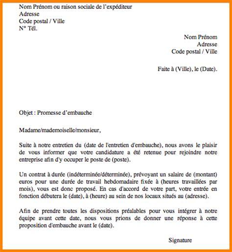 Lettre Type Gratuite Commission De Recours Contre Refus De Visa 8 Lettre Promesse D Embauche Modele Lettre