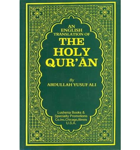 holy book of islam holy quran the eternal miracle and an english translation of the holy quran abdullah yusuf