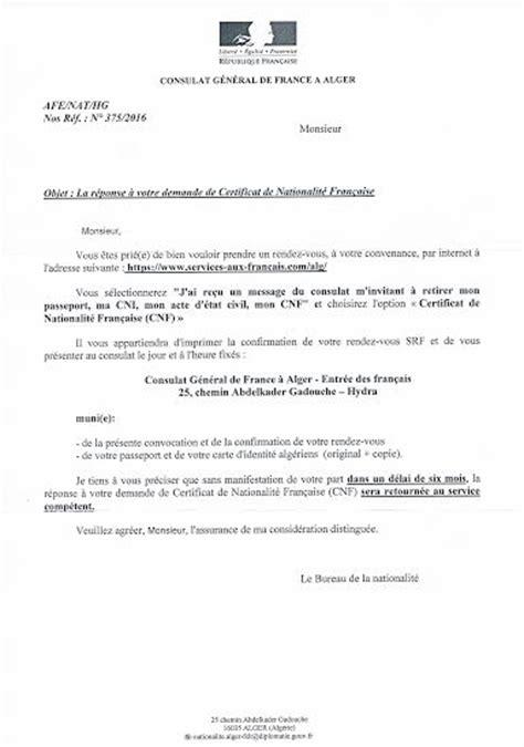 Lettre De Recours Visa Pdf Certificat Nationalite Par Filiation Paternelle Be1 Moi