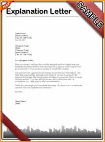 Explanation Letter To 9 Sle Of Explanation Cook Resume