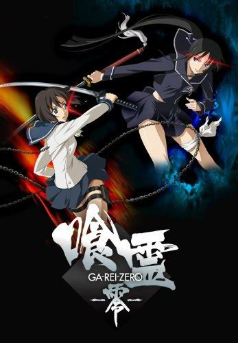 Anime Tv G by Ga Rei Zero Episode 3 At Gogoanime
