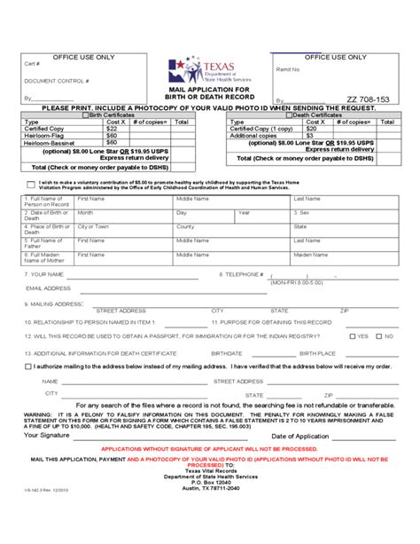 Application For Certified Copy Of Birth Record Mail Application For A Certified Copy Of A Birth Certificate Free