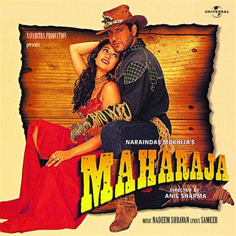 soundtrack film jomblo mp3 maharaja 1998 mp3 songs bollywood music