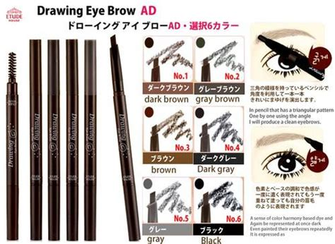 Etude House Drawing Eyebrow No 6 paket etude house drawing eyebrow and mini brow class
