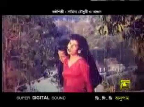 age jodi jantam khalid hasan milu with lyrics sond valo asi valo theko salman shah doovi