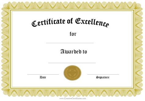 award certificate template excellence