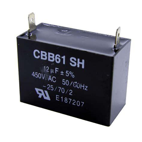 cbb61 capacitor 0051251 capacitor 12uf cbb61 350v 450v teapo