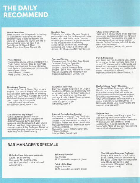 ncl breakaway room service menu breakaway daily cruise with gambee