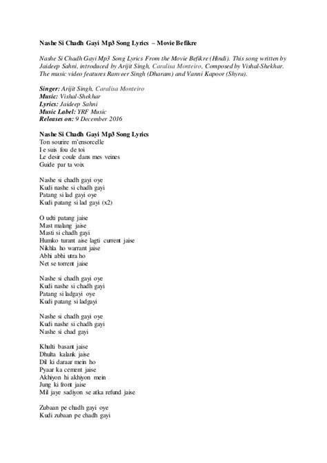 Nashe si chadh gayi mp3 song lyrics