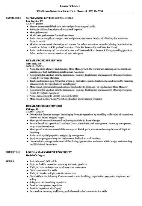 resume key skills resume resume key skills retail rekomend me