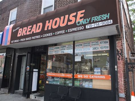 bread house bakery good bread brooklyn bread house new york s only armenian bakery