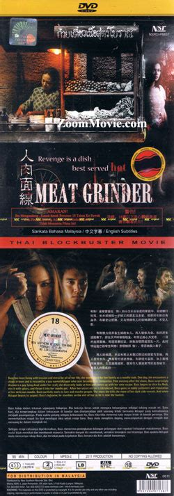 download film horor thailand the meat grinder subtitle indonesia meat grinder dvd thai movie 2009 cast by mai