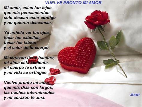 imagenes para dedicar con rosas los mejores versos de amor para whatsapp en imagenes de flores