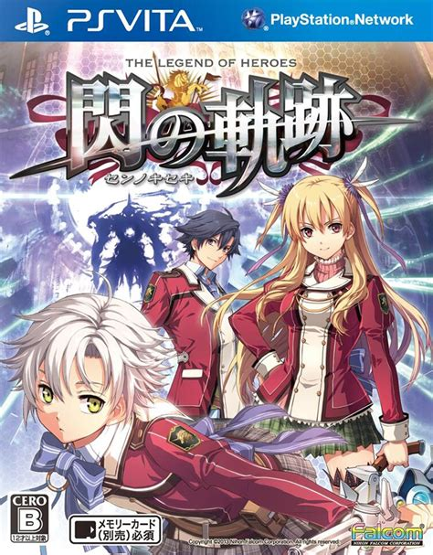 bomba the legend of wiki fandom powered by wikia the legend of heroes trails of cold steel legend of heroes series wiki fandom powered by wikia