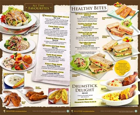 menu design products colorful menu designing and printing services buy menu