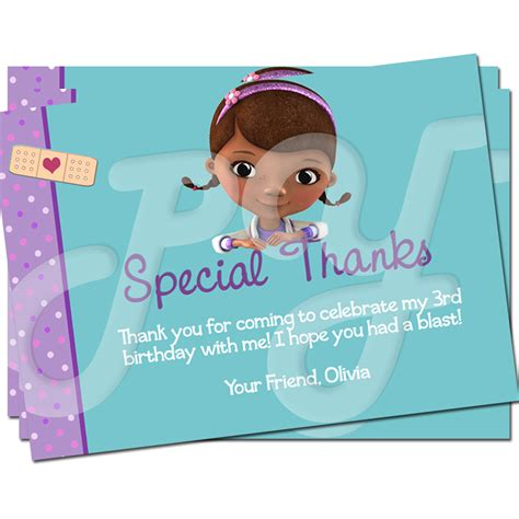 doc mcstuffins thank you cards quotes
