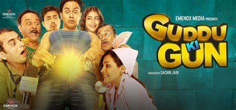 guddi ki gun review rating trailer latest bollywood