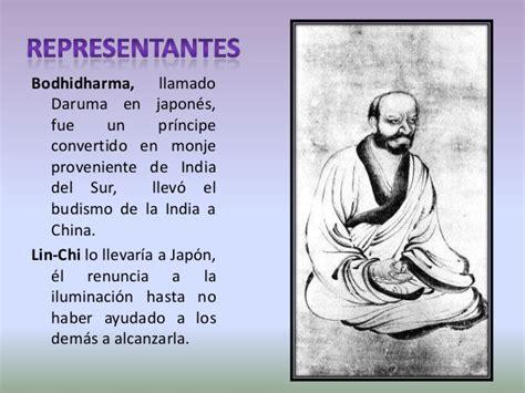 imagenes filosofia zen budismo zen
