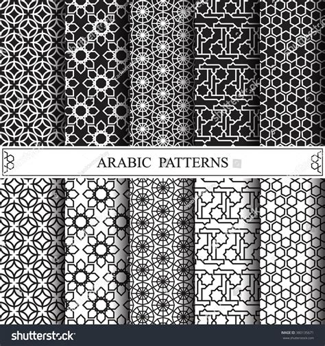 svg pattern fill url arabic vector patternpattern fills web page stock vector
