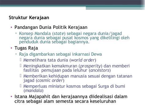 Kemaharajaan Maritim Sriwijaya Perniagaan Dunia Abad Iii Abad Vii sejarah birokrasi indonesia