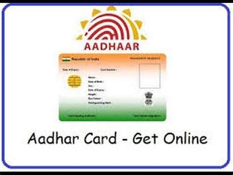 i want to make aadhaar card how to apply aadhar card registration and