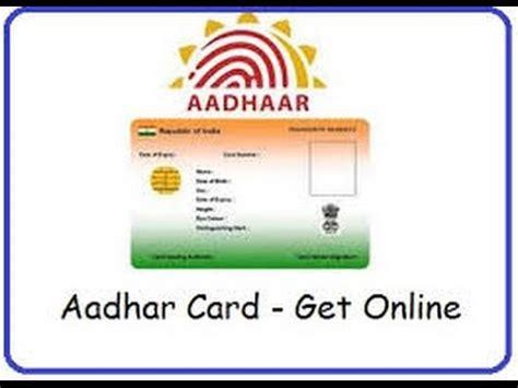 Bike Modification In East Delhi by Easy Way For Aadhaar Card Correction Aadhaar