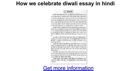 Deepavali Essay by Essay On Diwali In 150 Words Docoments Ojazlink