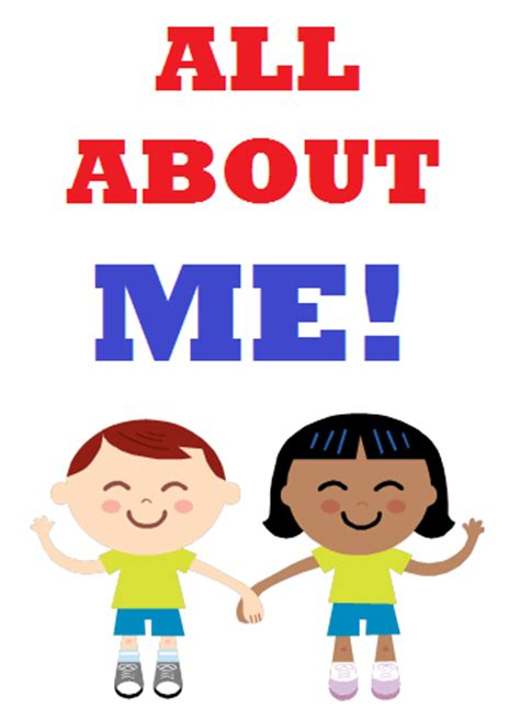 All About Me Clipart all about me clipart free clip images freeclipart pw