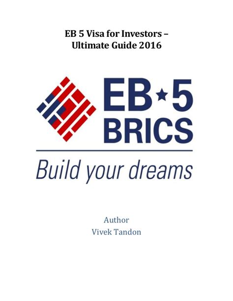the eb 5 handbook a guide for investors and developers books eb 5 visa for investors ultimate guide 2016