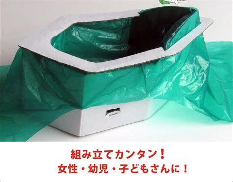 mobiel toilet auto online kaufen gro 223 handel portable mobile toilet aus china