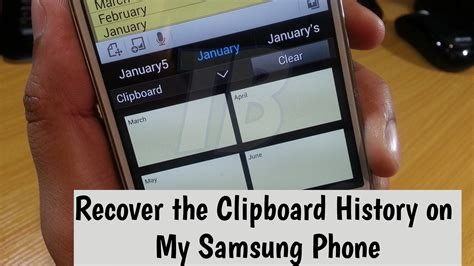 how to access clipboard on android how to access clipboard on android