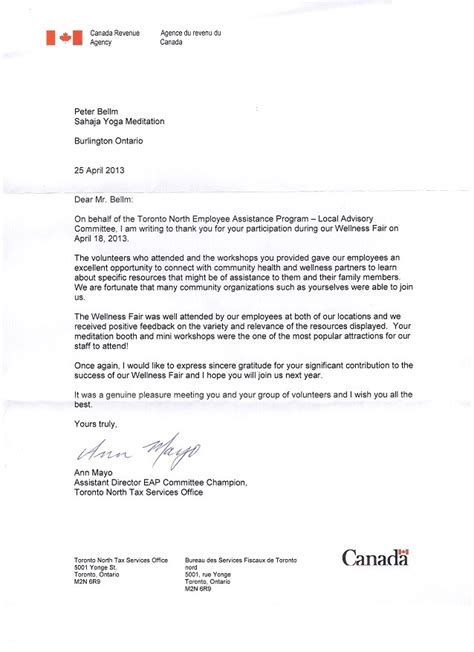 Letter Cra Canada Revenue Agency Thank You Letter For Sahaja Meditation Health Fair 2013 Sahaja