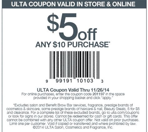 ulta coupons promos coupon codes 2015 retailmenotcom free printable coupons ulta coupons