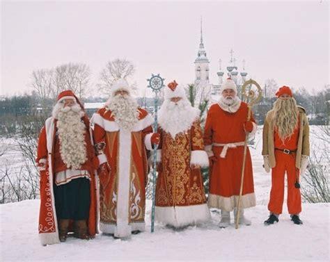 imagenes de santa claus ruso ded moroz el santa claus ruso