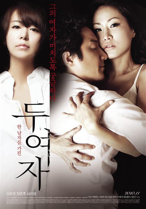film hot orang korea naksir pria korea kenali dulu mereka allblog2us