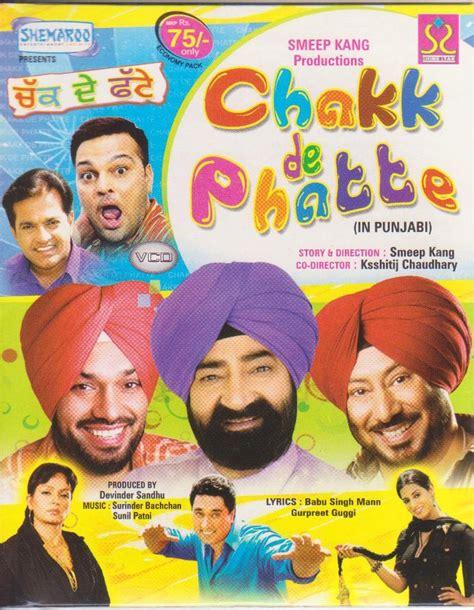 comedy film 2015 uk top 10 best indian punjabi comedy films