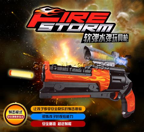 Pistol Soft Bullet Gun Iron Sb325 compare prices on free shooting shopping buy low price free shooting at