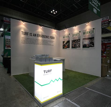 Design Booth Inc | turf booth design adesty inc