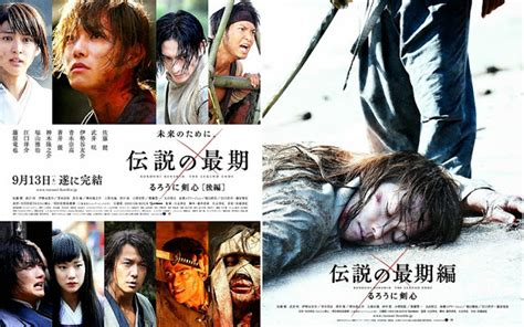 film rurouni kenshin adalah poster teaser film live action rurouni kenshin the legend