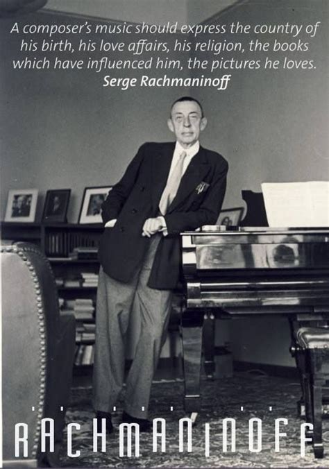 composer of my sergei rachmaninoff my favorite composer musical