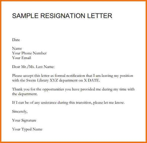 Best Rn Resume Examples by Letter Format For Resignation Sample Of Resignation Letter