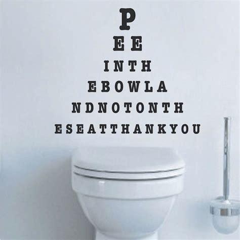 bathroom wall sayings funny bathroom wall decals trendywalldesigns com