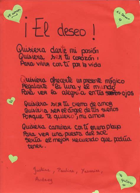 poemas de amor gejegor wallpapers poemas en espanol 2010