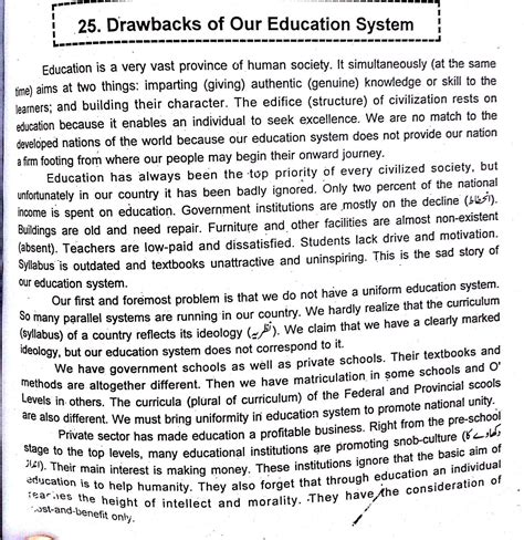 Education In India Essay by Essay On Indian Education