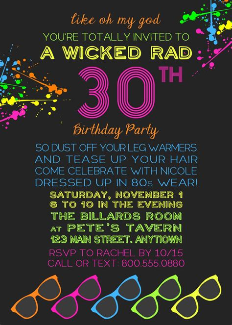 printable themed party invitations printable 80s theme invitation