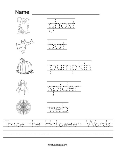 Word Tracing Worksheets by Trace The Words Worksheet Twisty Noodle