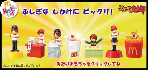 Happy Set ゲゲゲの鬼太郎ハッピーセット tokyo five